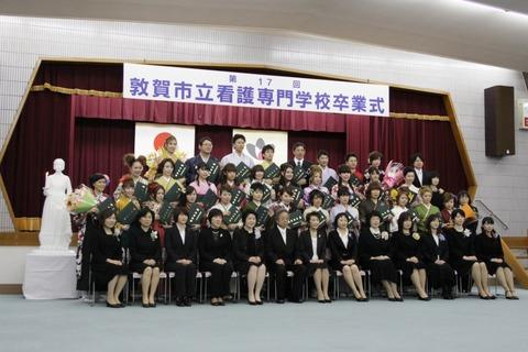 【閉校】敦賀市立看護専門学校画像