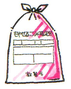 日 ゴミ の 宝塚 カレンダー 市